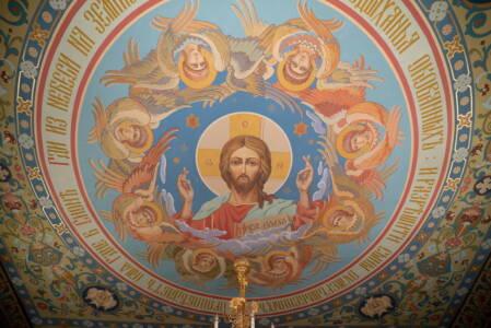 4. Hram Svyatyh Ravnoapostoljnyh Konstantina I Eleny
