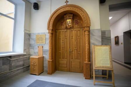 8. Hram Svyatyh Ravnoapostoljnyh Konstantina I Eleny
