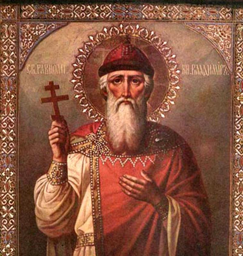 Святой владимир креститель руси в картинках
