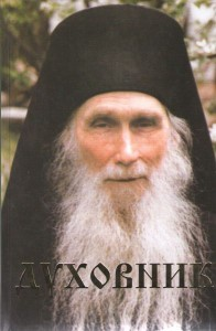 Духовник