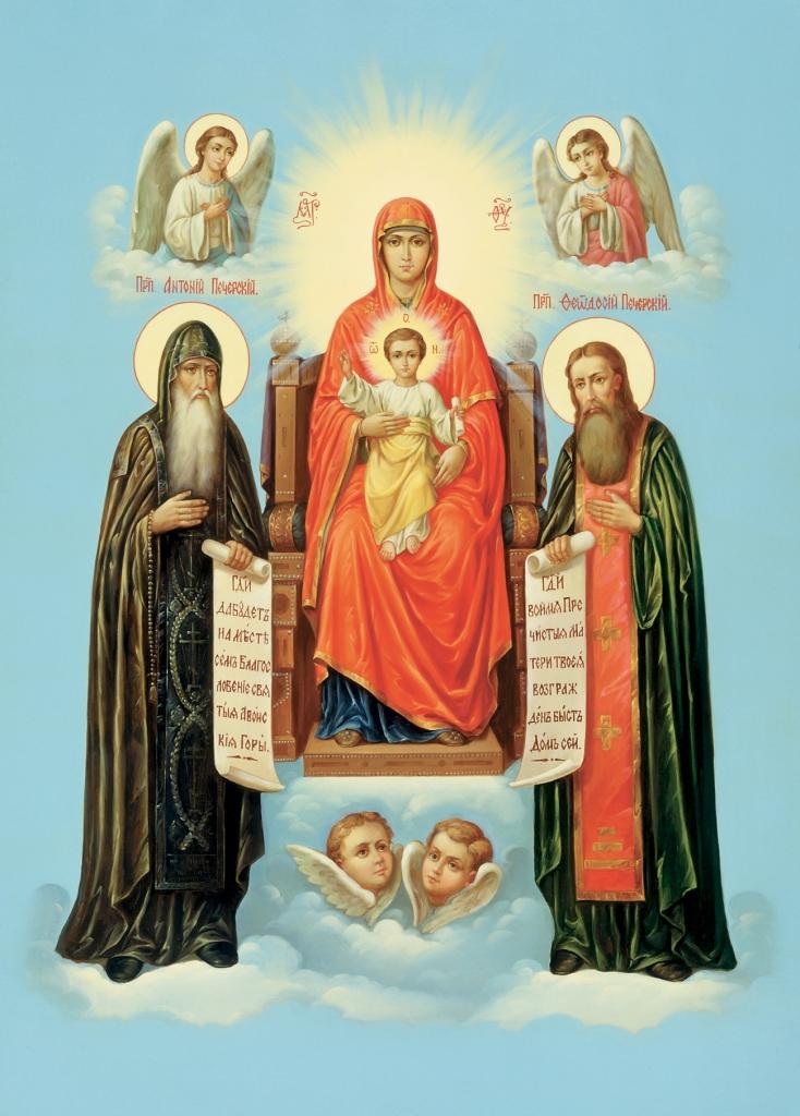 Икона Богородицы с Атонием и Феодосием Печерскими
