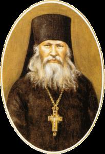 Исаакий Оптинский (1865 - 1938)png
