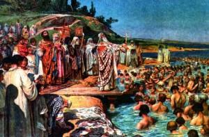 Крещение Руси7. jpg