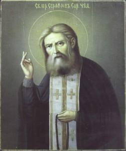 Серафим Саровский8