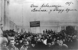 Февральская революция 3
