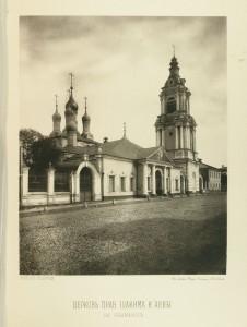 Храм Иоакима и Анны