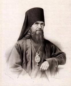 2 Епископ Феофан (1)
