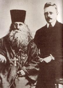 Василий Кинешемский 10.