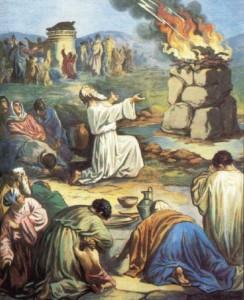 Жертвенник Илии