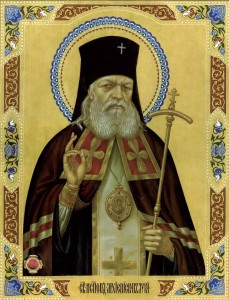 Святитель Лука 8