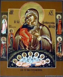 Богородица и Семь отроков