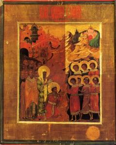 Император Феодосий и семь отроков