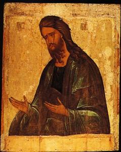 Иоанн Предтеча3