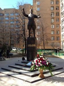 Памятник Александрову в Москве