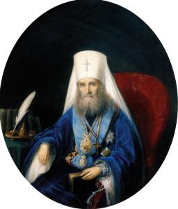 svyatitel_filaret_moskovskij