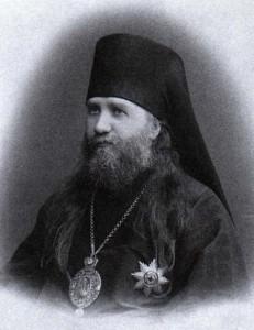 episkop_tihon
