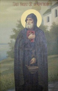 nikola_4
