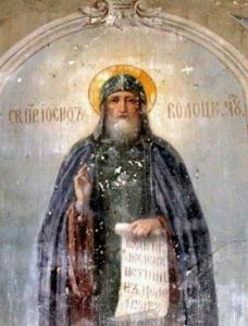 Iosif_Volockii