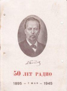 den_radio_1945a