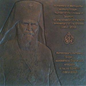 memorialnaya_doska3