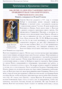 surozhskij_listok12