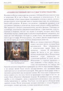 surozhskij_listok31