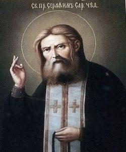 Serafim_Sarovskii1