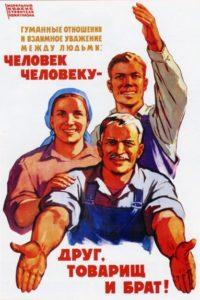 moraljnyy_kodeks