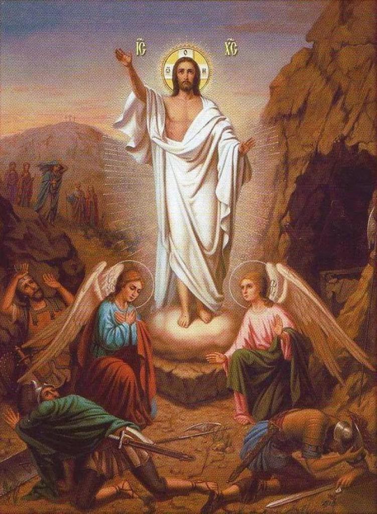 Поздравления с воскресением иисуса христа