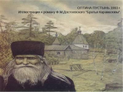 dostoevskiy9