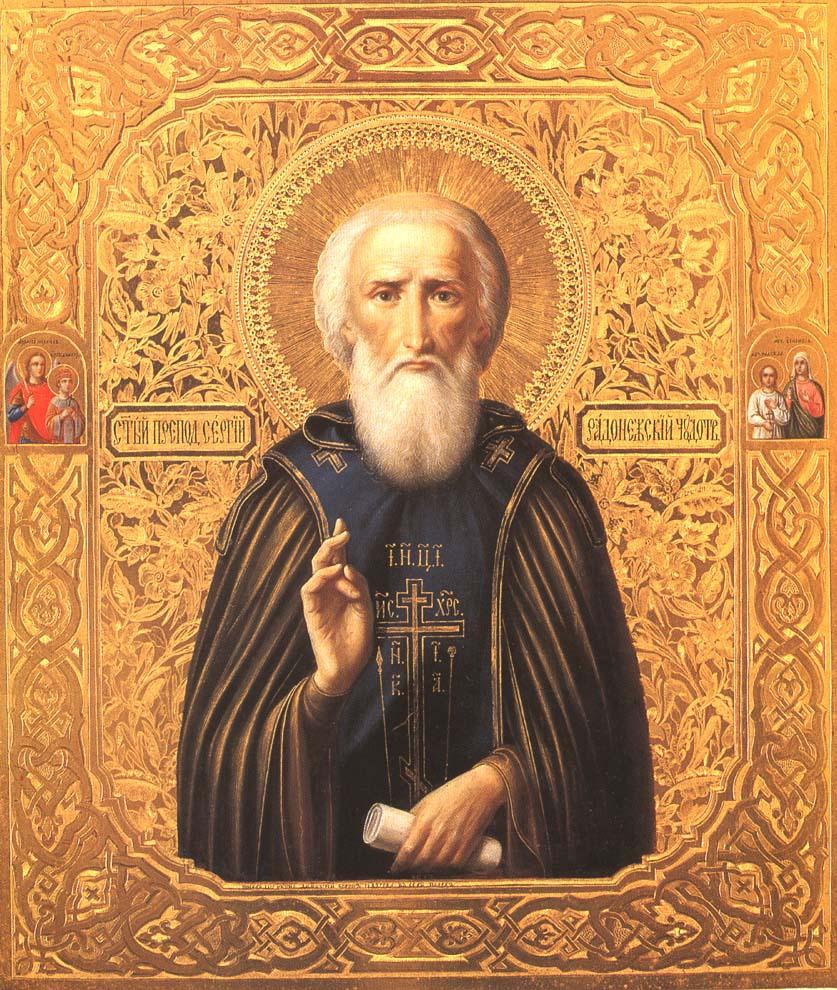 Икона Преподобногь Сергия (1)