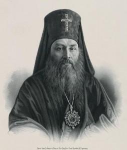 Иннокентий Херсонский