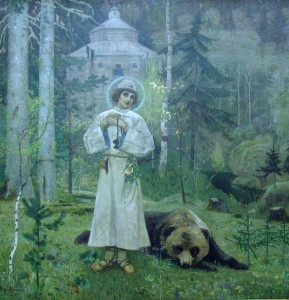 Преподобный Сергий с мишкой