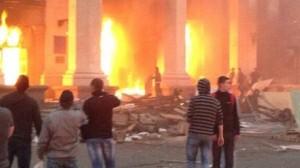 События в Одессе 2 мая 2014 г.