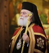 patriarh_aleksandrijskij_feodor