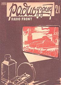 radiofront_38