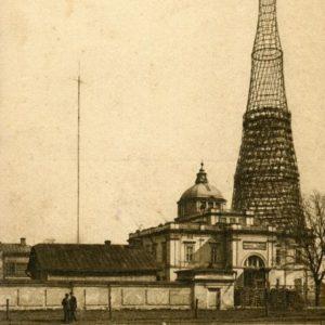 shabolovka