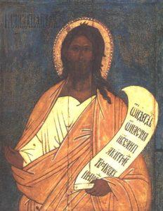 Malahiya2a
